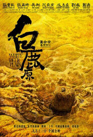 White Deer Plain Movie Poster, 2012