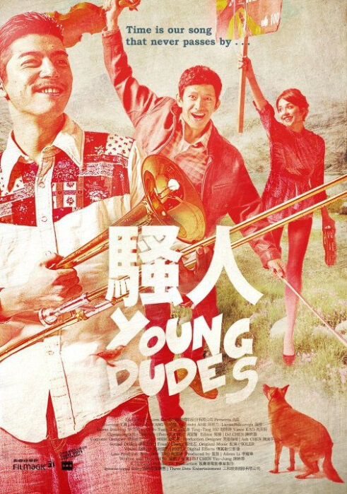 Young Dudes Movie Poster, 2012