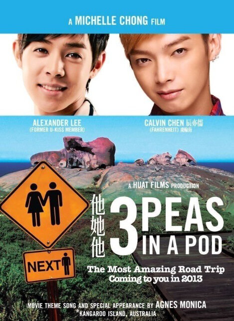 3 Peas in a Pod Movie Poster, 2013 Singapore Drama movie