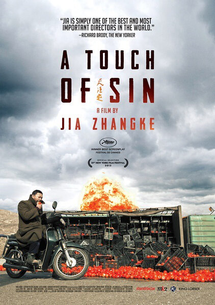 A Touch of Sin Movie Poster, 2013