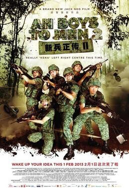 Ah Boys to Men 2 Movie Poster, 2013 Singapore movie