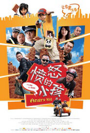 Angry Kid Movie Poster, 2013