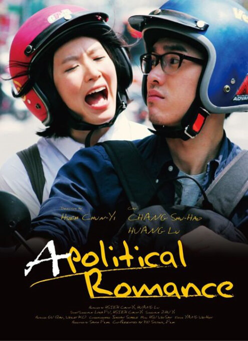 Apolitical Romance Movie Poster, 2013