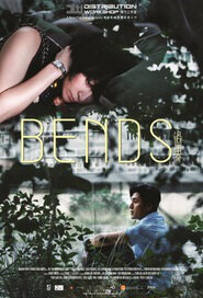 Bends Movie Poster, 2013