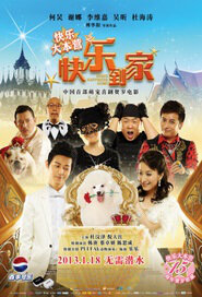 Bring Happiness Home Movie Poster, 2013