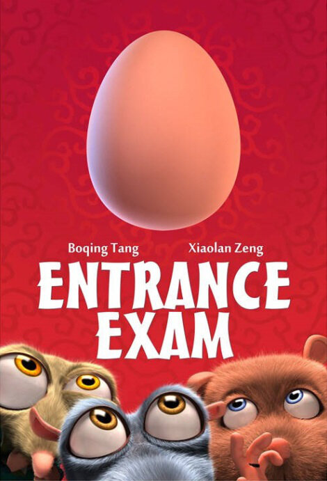Entrance Exam Movie Poster, 2013
