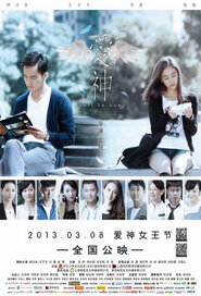 Fall in Love Movie Poster, 2013, China Movie
