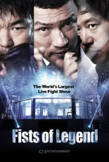 Fists of Legend Movie Poster, 2013 film