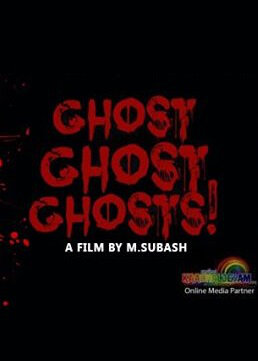 Ghost Ghost Ghosts! Movie Poster, 2013 movie