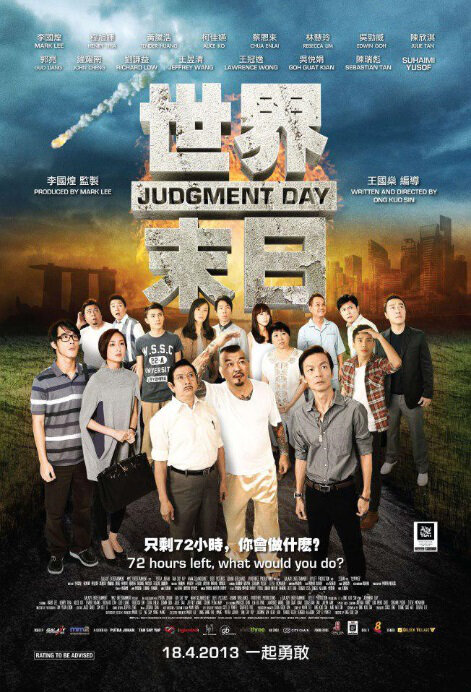 Judgment Day Movie Poster, 2013 Singapore movie