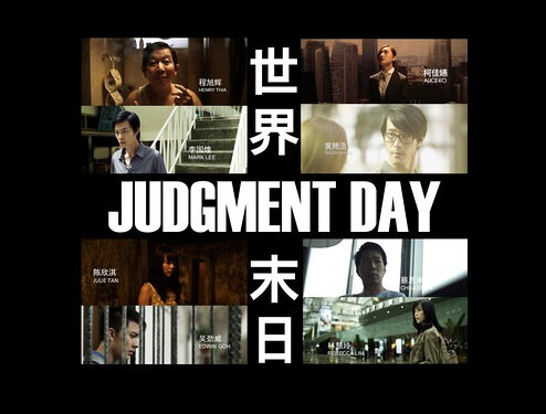 Judgment Day Movie Poster, 2013