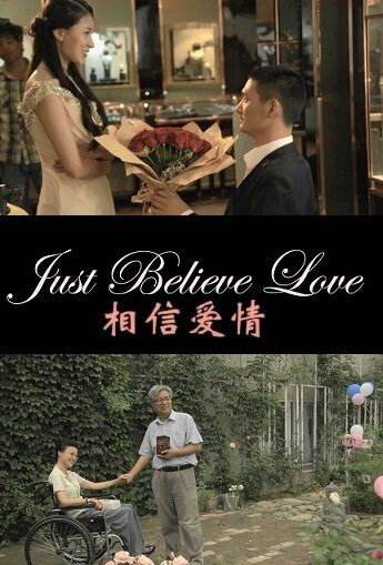 Just Believe Love Movie Poster, 2013