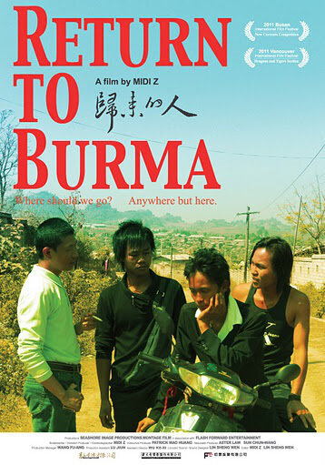 Return to Burma Movie Poster, 2013