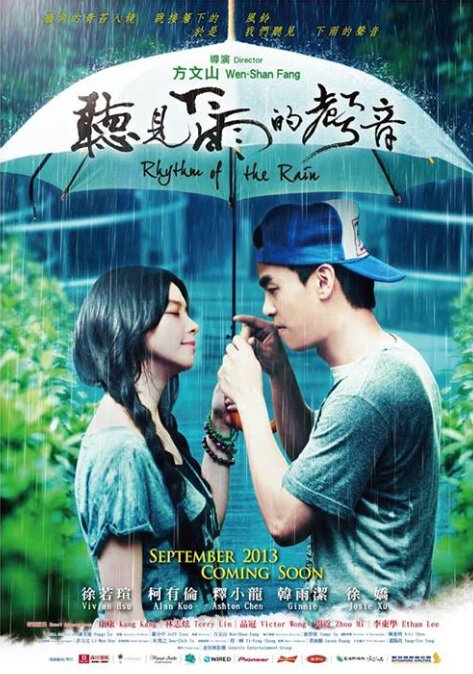 Rhythm of the Rain Movie Poster, 2013
