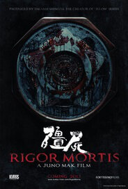 Rigor Mortis Movie Poster, 2013