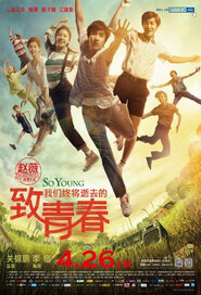 So Young Movie Poster, 2013 Best Chinese Drama Movie