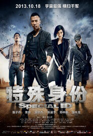 Special ID Movie Poster, 2013 Best Chinese Kung Fu Movies