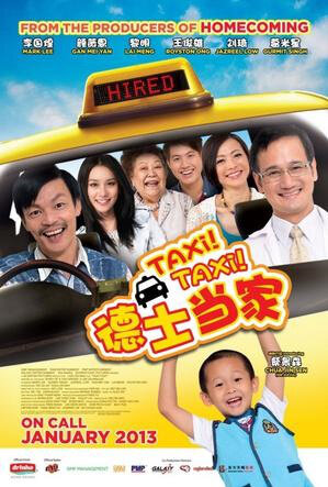 Taxi! Taxi! Movie Poster, 2013 Singapore movie