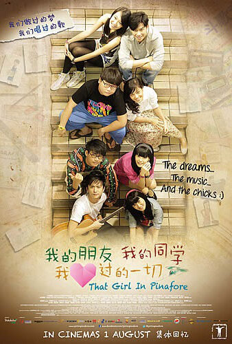 That Girl in Pinafore Movie Poster, 2013