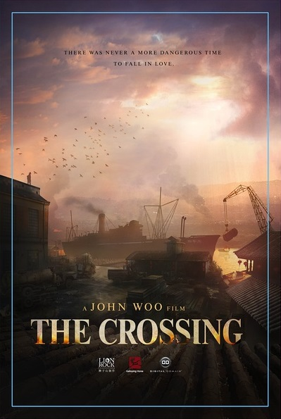 The Crossing Movie Poster, 2013