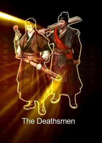 The Deathsmen Movie Poster, 2013