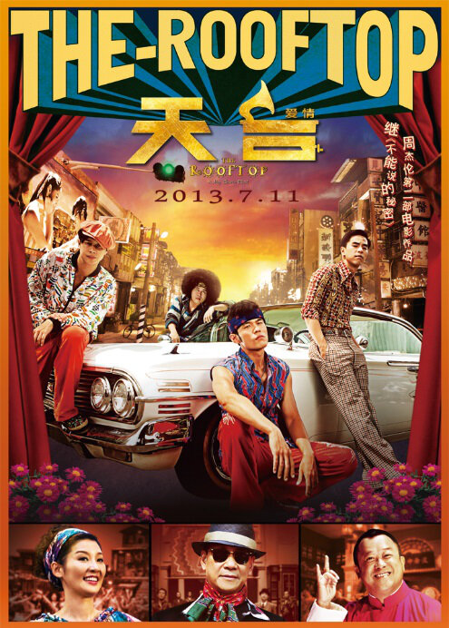The Rooftop Movie Poster, 2013