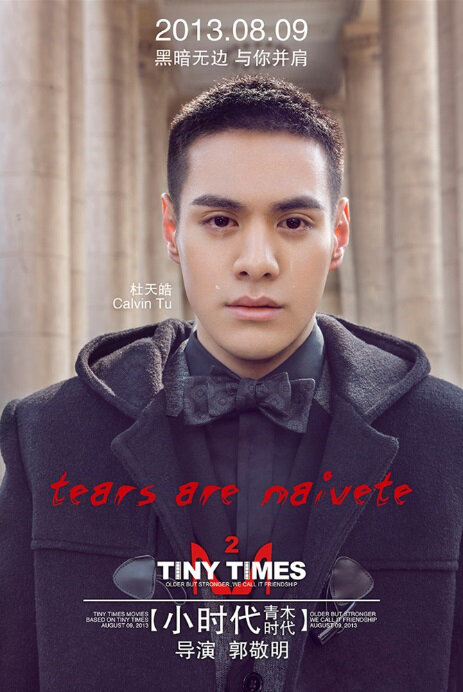 Tiny Times 2 Movie Poster, 2013, Calvin Du