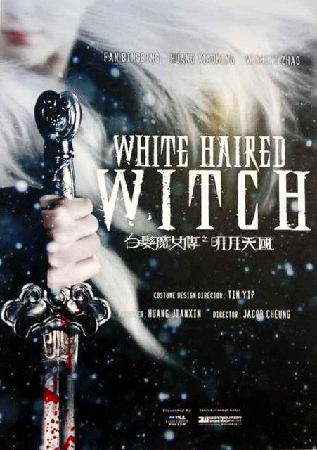 Witch Movies 2013