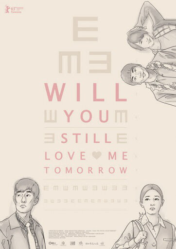 Will You Still Love Me Tomorrow? Movie Poster, 2013