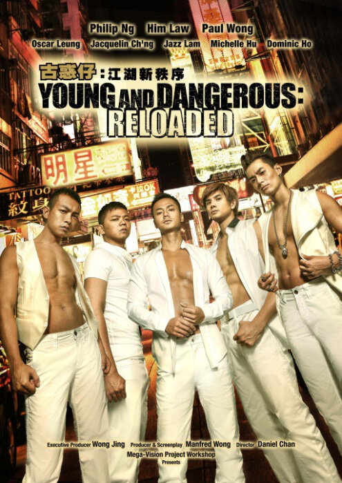 Young and Dangerous: Reloaded Movie Poster, 2013, Him Law