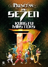 Princess and Seven Kung Fu Masters Movie Poster, 2013