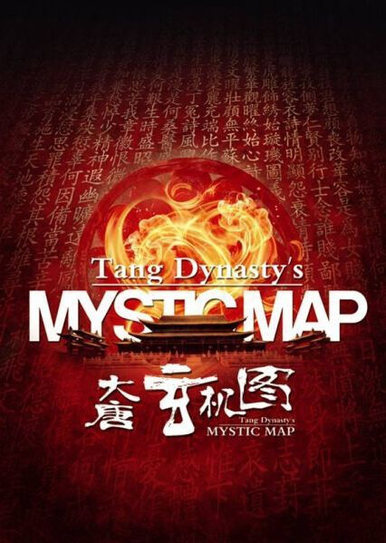 Tang Dynasty's Mystic Map Movie Poster, 2013