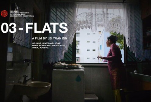 03-Flats Movie Poster, 2014 chinese movie