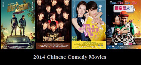 2014 Chinese Comedy Movies