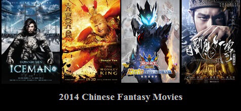 2014 Chinese Fantasy Movies