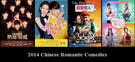 2014 Chinese Romantic Comedies