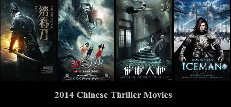 2014 Chinese Thriller Movie Lists