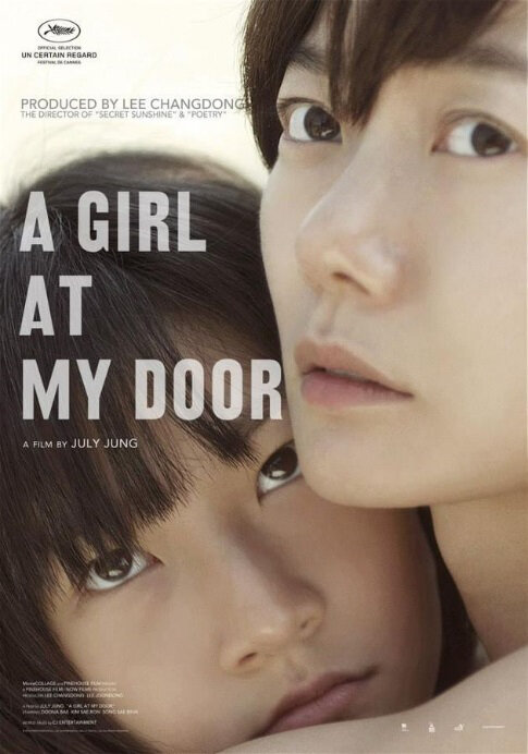 A Girl at My Door Movie Poster, 2014 film