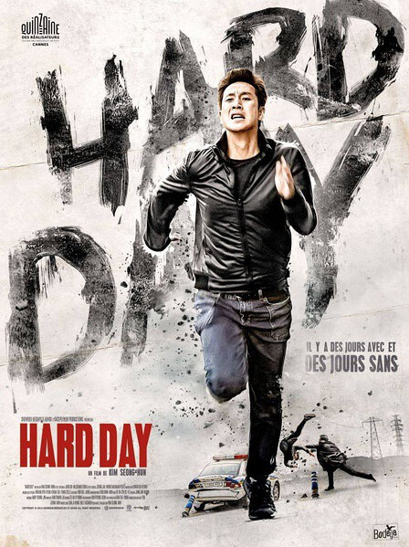 A Hard Day Movie Poster, 2014 film