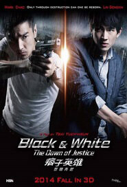 Black & White 2 Movie Poster, 2014, Best Taiwan Movie