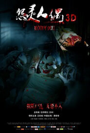 Bloody Doll Movie Poster, 2014