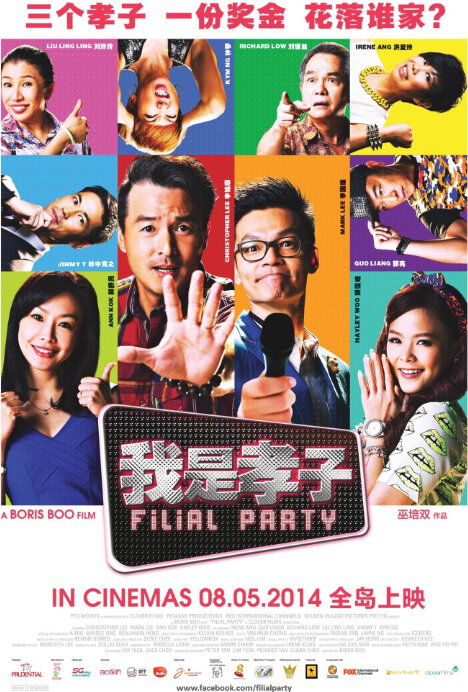 Filial Party Movie Poster, 2014 Singapore movie