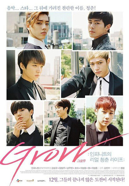 Grow: Infinite's Real Youth Life Movie Poster, 2014 film