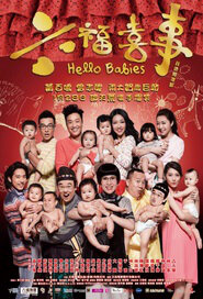 Hello Babies Movie Poster, 2014