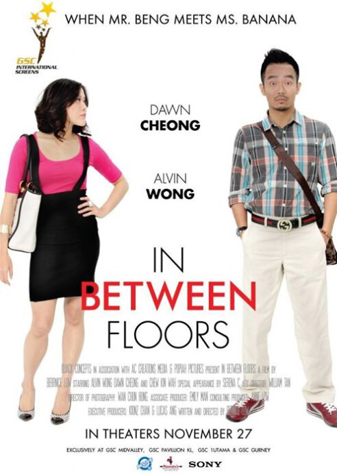 In Between Floors Movie Poster, 2014 film