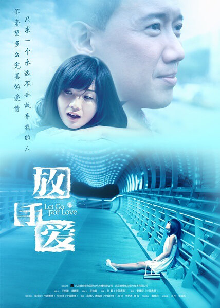 Let Go for Love Movie Poster, 2014