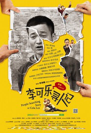 People Searching Story of Cola Lee Movie Poster, 2014