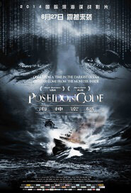 Poseidon Code Movie Poster, 2014