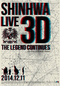 Shinhwa Live 3D - The Legend Continues Movie Poster, 2014 film