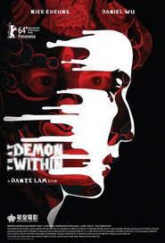 That Demon Within Movie Poster, 2014 best chinese movies